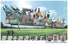 0912w_takarajima.jpg 420×276ピクセル