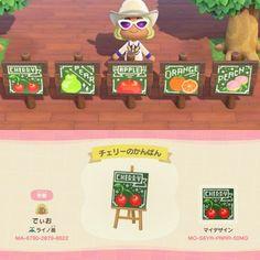 Animal Crossing 3ds, Animal Crossing Qr Codes Clothes, Animal Crossing Pocket Camp, Animal Crossing Wild World, Animal Games, My Animal, Motif Acnl, Motifs Animal, New Leaf