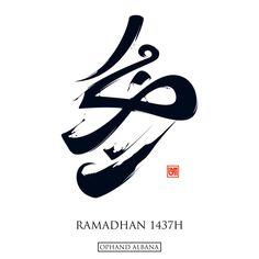 Happy Ramadhan 1437H