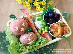 Cuisine Paradise | Singapore Food Blog | Recipes, Reviews And Travel: [Wordless Wednesday] Ketchup Onigiri And Tofu With Minced Meat Bento