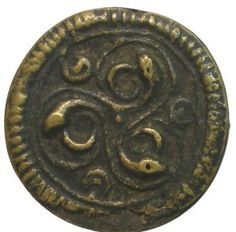 Triskele brooch from Brough, Cumbria, UK. La Tene style, ca. 2nd century AD. Copyright British Museum