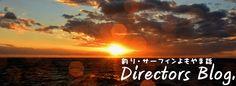 NossaSenhora ディレクターズブログバナー