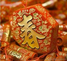 Chinese New Year taboo 10 Disappearing Chinese New Year Traditions Chinese New Year Traditions, Chinese New Year Gifts, Chinese Holidays, New Years Traditions, Lunar Festival, Chinese Festival, Food Festival, Spring Festival, New Years Superstitions