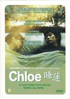 Chloe (Kuroe) 2001