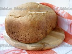 Ароматный, с хрустящей корочкой ржаной хлеб, приготовленный в хлебопечке, готов.