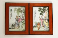 Lot 237 S51 - Pair of Chinese Porcelain Plaques w/ Frame Condition: very good Dimension: 7 1/2 by 5 inches w/o Frame - Est. $3000-6000 - Antique Reader