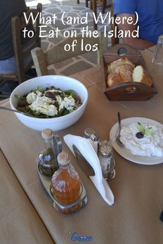 What and where can you eat on the island of Ios? Ah, so many choices. Our recommendations favor the Greek cuisine we both love.