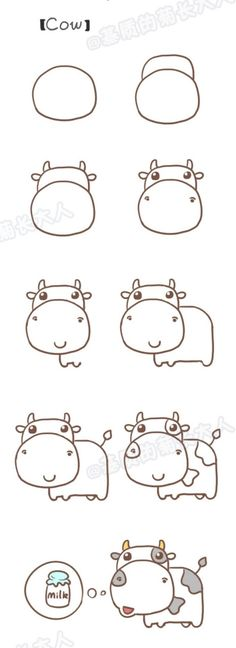 Drawing step by step: learning to draw a cow / drawing step by step: learning . - Joyeux - Drawing step by step: learning to draw a cow / drawing step by step: learning … – Hairstyle 201 - Doodle Art, Doodle Drawings, Animal Drawings, Drawing Animals, Pencil Drawings, Simple Doodles, Cute Doodles, Funny Doodles, Drawing Lessons