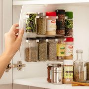 Take a look at the Organize the Kitchen Cabinets event on #zulily today!
