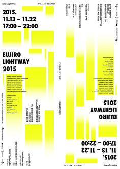 This poster shows alignment of text in various directions as well as the color blocks that represent light. < > Euljiro,Light Way 2015 Poster B-cut 05 - joonghyun-cho
