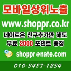 폼앤파트너스 마케팅공유