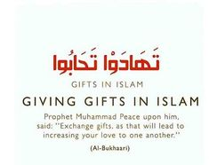 Mashallah♥ I love my brothers and sisters. I try to give a gift as often as possible.