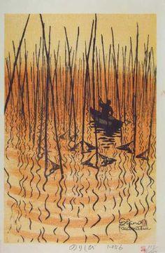 "Artist Shiro KASAMATSU (1898-1991) Title ""Shadow on the Waves"" Date 1956"