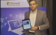 Microsoft Showcases a Range of Products and Services in Chandigarh to Popularize Hindi Language Computing http://www.pocketnewsalert.com/2016/03/Microsoft-Showcases-a-Range-of-Products-and-Services-in-Chandigarh-to-Popularize-Hindi-Language-Computing.html