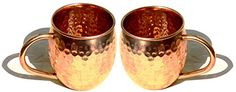STREET CRAFT Hammered Copper Barrel Mug For Moscow Mules 16 Oz Brown Set Of 2 STREET CRAFT http://www.amazon.com/dp/B014W7ES4K/ref=cm_sw_r_pi_dp_bKT8wb0Q4DV0N