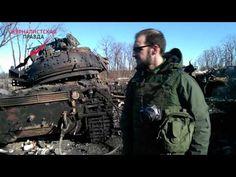 Подробности встречного танкового боя под Дебальцево в ночь на 18 февраля (ВИДЕО) - Качество жизни