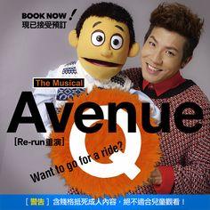 Teaser / Avenue Q [重演] / 風車草劇團 / #avenueq #windmillgrass #drama