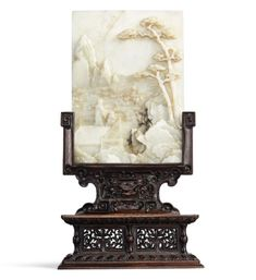 table screen ||| sotheby's hk0745lot9ktq9en