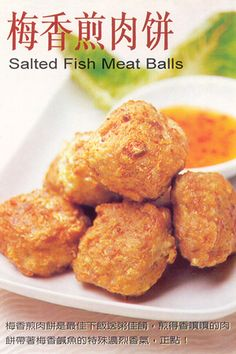 salted fish meatballs Delicious Recipes, Yummy Food, Asian Meatballs, Fish And Meat, Malaysian Food, Chinese Food, Asian Recipes, Seafood, Vegetarian