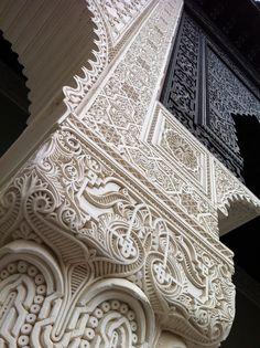 Islam and Art: Photo Architecture Design, Architecture Antique, Islamic Architecture, Beautiful Architecture, Beautiful Buildings, Beautiful Places, Beautiful Pictures, Landscape Architecture, Moroccan Design