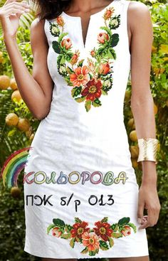 Fashion Wear, Womens Fashion, Mexican Fashion, Western Chic, Hand Embroidery Designs, Couture, Chic Outfits, Summer Dresses, Clothes For Women