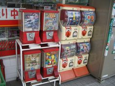 Gashapon (capsule toy) vending machine.