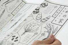 森の家 パンフレット|アカオニデザイン|山形のデザイン事務所|デザイン・ホームページ制作