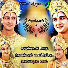 Mahabharata Quotes, Tamil Motivational Quotes, Cute Krishna, Lord Mahadev, Krishna Quotes, Indian Art Paintings, Bhagavad Gita, Radhe Krishna, Lord Krishna