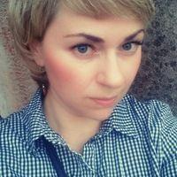 Анна  Поясова