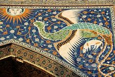 Peacock Mosaic in Uzbekistan