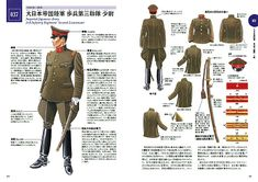 All Modern Fashion Styles for Sale Colorful Fashion, Modern Fashion, Japanese Uniform, Uniform Design, Japanese Fashion, Armed Forces, World War Two, All Modern, Wwii