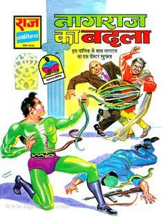 नागराज का बदला मुफ्त हिंदी पीडीऍफ़ कॉमिक डाउनलोड | Nagraj Ka Badla Free Hindi Comic Download Read Comics Free, Comics Pdf, Read Comics Online, Download Comics, Indian Comics, Diamond Comics, Hindi Books, Comics Story, Novels