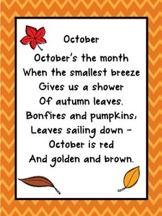 Seasonal poetry packet for primary grades Preschool Poems, Kids Poems, Fall Preschool, Children Songs, Student Teaching, Teaching Reading, Teaching Resources, November Poem, January