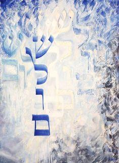 Shalom ~ Shinta S. Zenker