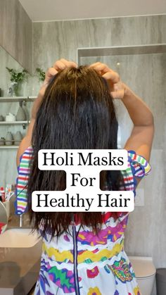 Beauty Tips For Glowing Skin, Beauty Skin, Diy Hair Treatment, Diy Hair Care, Healthy Hair Tips, Hair Remedies, Hair Health, Grow Hair, Hair Videos