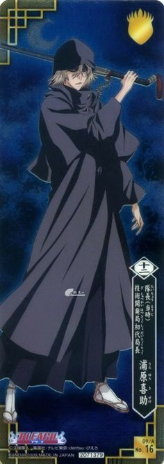 Kisuke Uruhara. Bleach