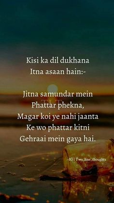 174 Best Hindi Quotes Images Manager Quotes Quotations Quote
