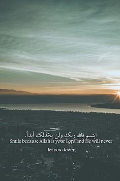 ابتسم فالله ربك