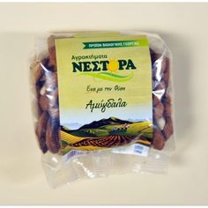 Almonds 200 gr from Grevena  Almonds produced by biological agriculture from the region of Grevena.