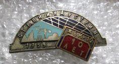 стройиндустрия 1955 стройка кран ЖБК-12 10 лет Кривой-Рог