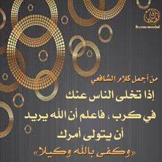 د.محمد راتب النابلسي