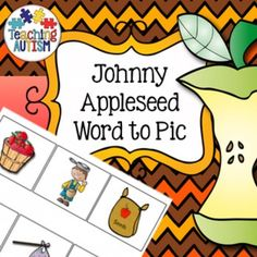 This word to picture matching activity includes 3 different word to picture…