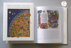 Megillat Esther Scroll. HEBREW CALLIGRAPHY ARTWORKS HANDWRITTEN ON KOSHER PARCHMENT