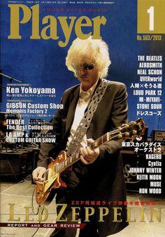 Young Mates Music Player (Japan) Jan. 2013