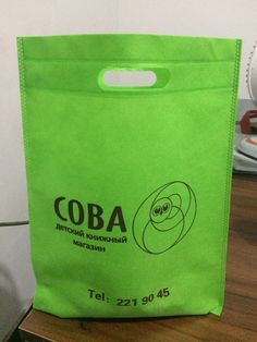 35*45cm 500pcs/lot 2017 New Wholesales reusable bags non woven /shopping bags/ promotional bags with Custom Printing Logo