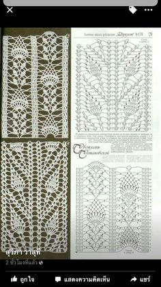 Crochet and arts: Lace crochet chart Crochet Lace Edging, Crochet Motifs, Crochet Borders, Irish Crochet, Crochet Doilies, Lace Patterns, Stitch Patterns, Knitting Patterns, Crochet Patterns