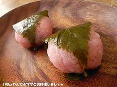 炊飯器で簡単★もち米の桜餅♪