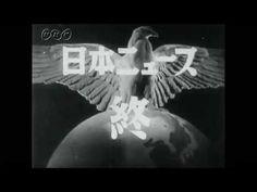 1940年(昭和15年)6月 日本ニュース第2号