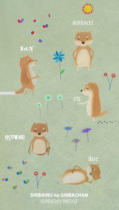 「柴犬のしばちゃん」スマホケース