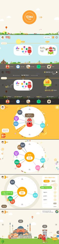 Kids UI shown here is very colorful and relies heavily on vector graphic Web Design Color, Game Ui Design, Blog Design, App Design, Kids Graphics, Ui Design Inspiration, Ui Web, Application Design, Design Language
